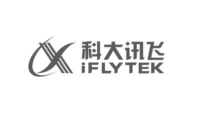 科大讯飞股份有限公司